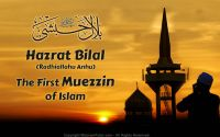 First muezzin