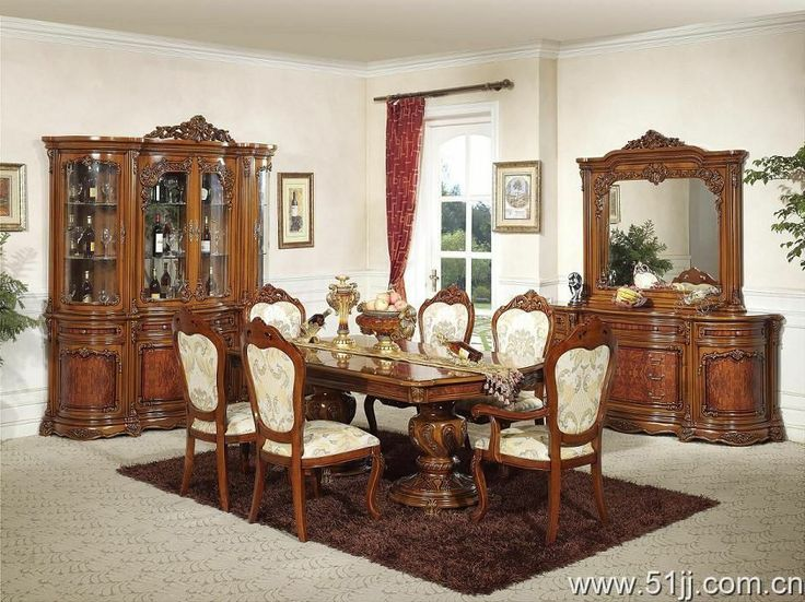 Decorate My Dining Room