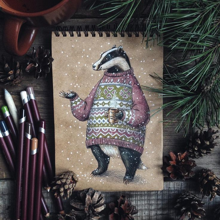 С барсуком и утро добрее #drawing #winter #december #letitsnow #snow #teatime #art #myart #sketchbook #pencils #colorpencils #Instagraminrussia #instagramrussia #badger #инстаграмнедели #artwork #artofdrawingg #arts_gallery #sketch_daily #topcreator #art_we_inspire #cozy #illustrationartists #рисунок #карандаши #барсук #ЗверушкиВСвитерахИСКружкой