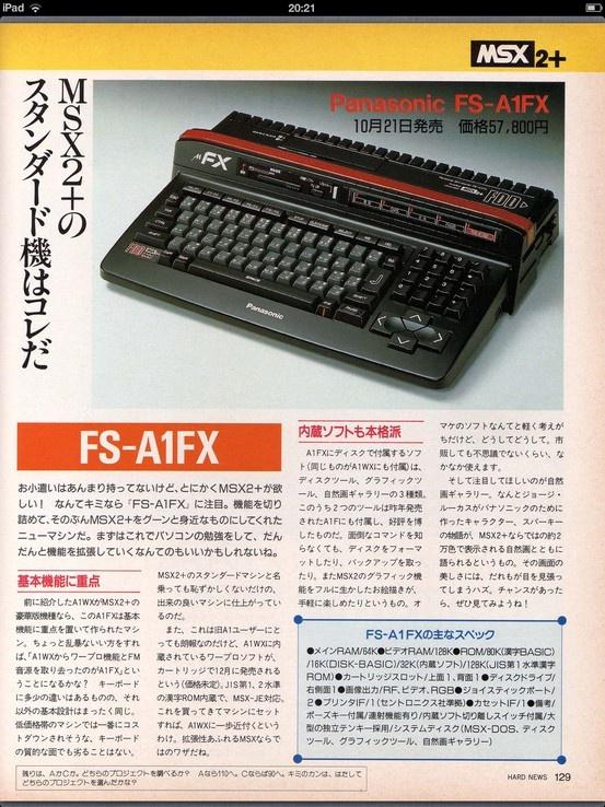 Article on Panasonic FS-A1FX MSX2+ computer.