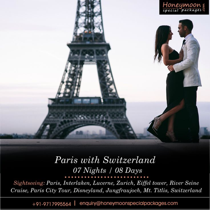 #HoneymoonSpecialPackages offers #HoneymoonPackages for #Paris with #Switzerland from Delhi India. Book your Paris Switzerland Tour with us at affordable prices.  #HoneymoonPackages  #ParisHoneymoonPackages  #HoneymooninSwitzerland  #ParisSwitzerlandHoneymoon
