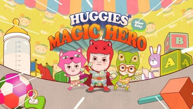 It's the our latest work which is the advirtising movie for Huggies daipers. The babies become a magic hero when they wear a Dr.HUGGIES's new magic-Pants. There are three kinds of the magic hero; The powerful magic tyranno, The magic cat with quick action &  chameleonic  the magin chameleon! It shows incredible episodes about these three bady heros and will makes you laugh.    Title : HUGGIES MAGIC HERO Date : 05 March  2012 Client : HUGGIES Agency : postvisual Running time : 00:01:00