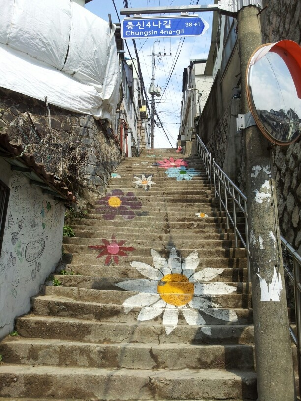 Mural stairs in ihwa village seoul featured in the for Mural village seoul