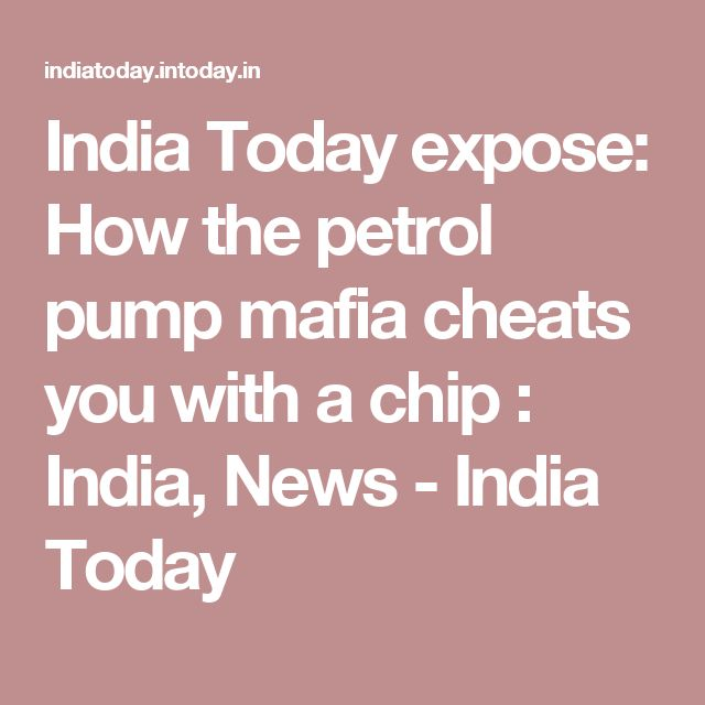 India Today expose: How the petrol pump mafia cheats you with a chip : India, News - India Today