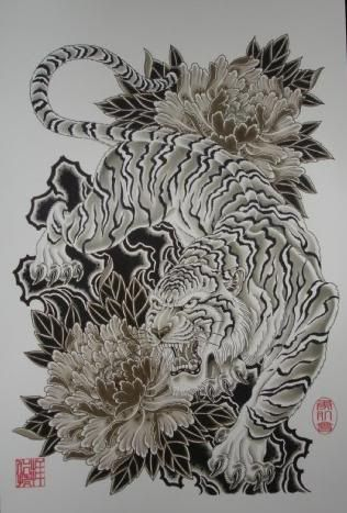 Tiger Tattoo Photo:  This Photo was uploaded by Ninzabebba. Find other Tiger Tattoo pictures and photos or upload your own with Photobucket free image an...