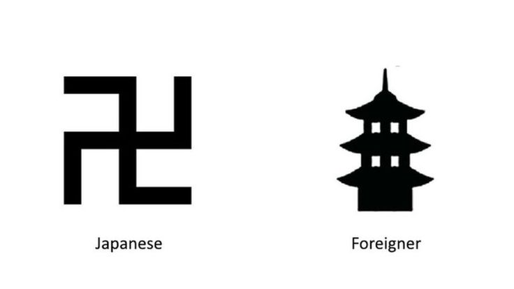 A proposal to stop using swastikas to identify temples on Japan's tourist maps because it is confusing tourists sparks an angry backlash.