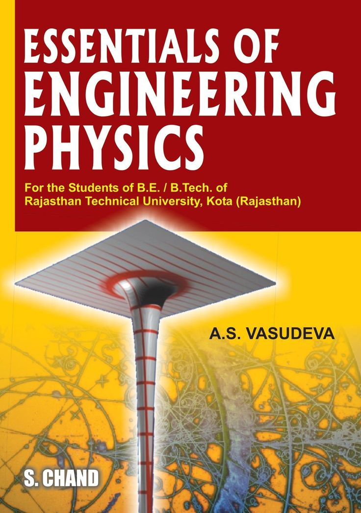 Essential of Engineering Physics: For Rajasthan Technical University [Dec 01,]