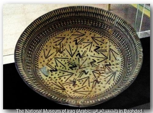 Iraq Museum, Baghdad. Photo January, 2013  Painted dish. Samarra ceramic.  5000 B.C.