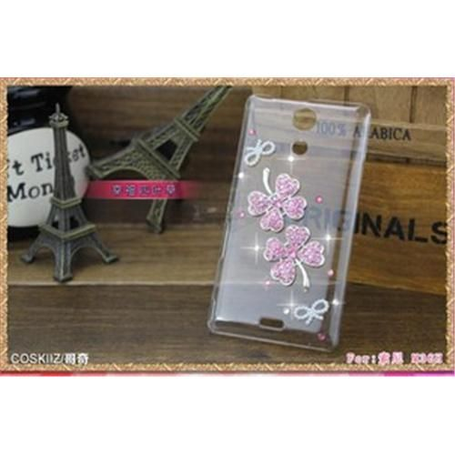 COSKIIZ Happiness Clover PC Rhinestone Series Hard Case For Sony Xperia ZR