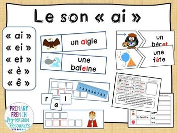 """Le son """"ai"""" - word wall cards and activities."""