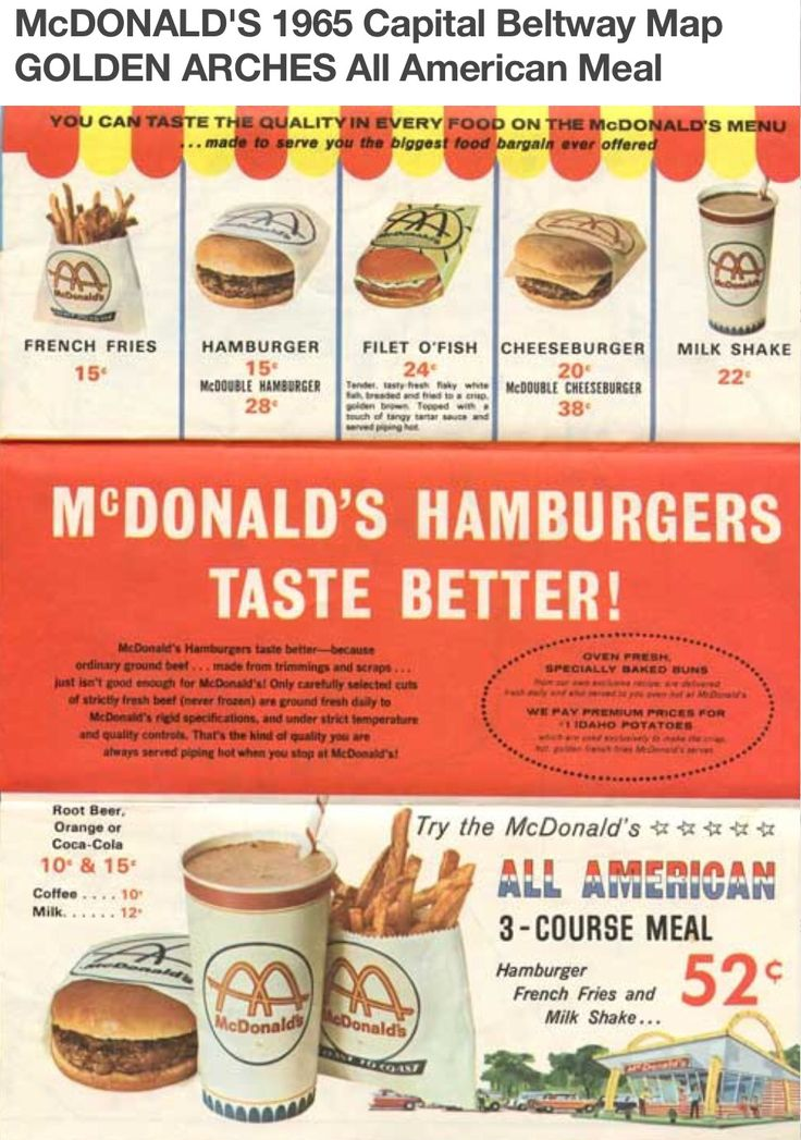 McDonalds vintage....