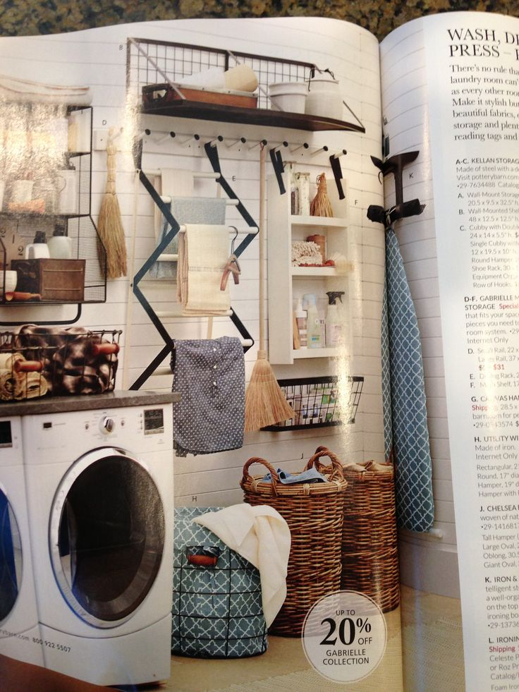 Gabrielle Modular laundry Storage from Pottery Barn