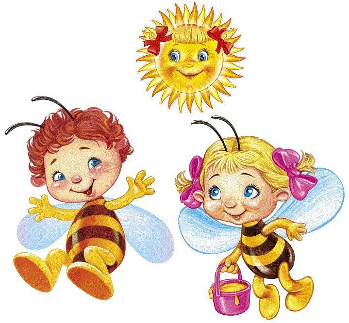 пчелки картинки для развития речи меня машина подобного