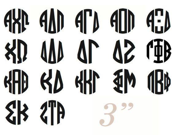 "3"" Vinyl GREEK Circle Monogram Decal Graphisme"