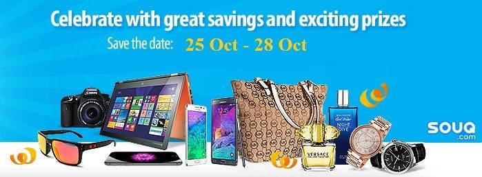 Save Money with Souq 12th Birthday Sale UAE  Get latest free Souq coupon code for your online #shopping at #UAEPayingless. #Souq UAE Birthday offers and deals save up to 80% on your online shopping.
