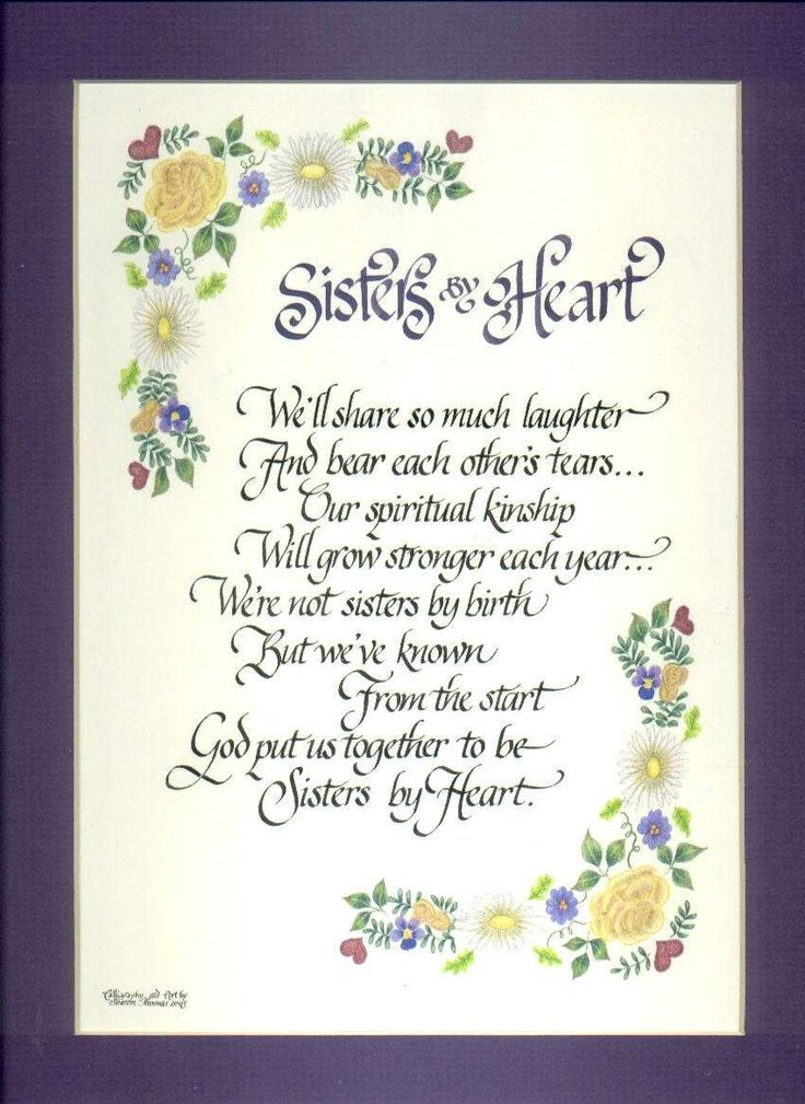 Thinking Of You Sister Poems | ... poem was originally done for a client s future sister in law the poem