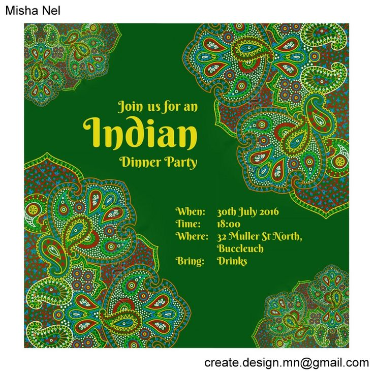 2016 Indian Dinner Party Invitation Green