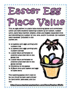 Easter Egg Place Value by Stephen Wolfe | Teachers Pay Teachers