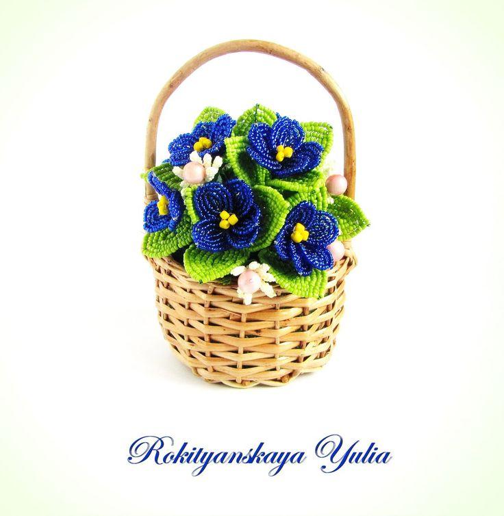 Юля Рокитянская