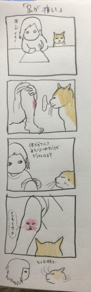 人面瘡①4/12
