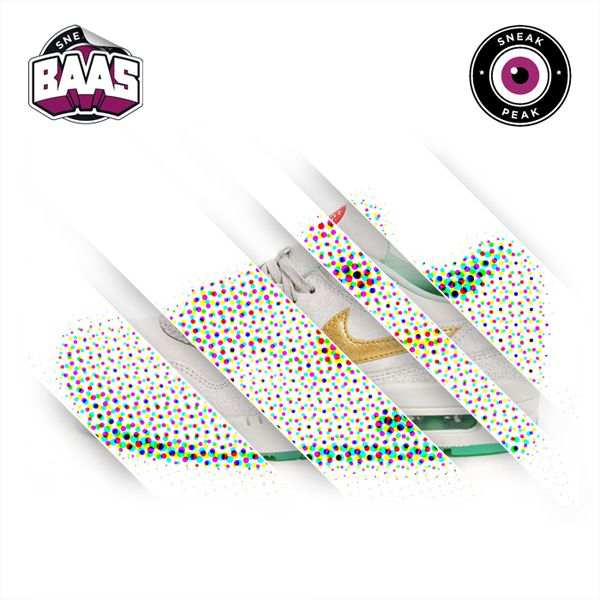 Coming soon! www.sneakerbaas.nl