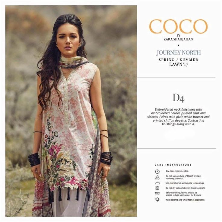 Zara Shahjahan Coco Lawn Collection Coming Soon!! Taking Pre Bookings Now!! Contact Us Now on Whats App to order (07597782313) For more info email us at sales@aroojclothing.co.uk, For price and pre-orders. #stylebloger #pakistan #pakstani #pakistanibride #paksitanifashion #asianwear #partywear #fashion #pakistanidesigner #designerclothing #bridal #indianbridal #weddingoutfits #pakistanibloggers #pakistanidresses #pakistaniwedding #zarashahjahanofficial #cocolawn17 #cocolawn #lawn2017 #c...