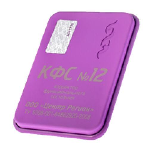 Piastre di Kolzov - n. 12 - Sonno ristoratore - Serie LILLA 175€ - Idealandia