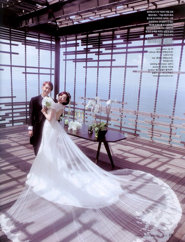 "Jo Kwon & Ga-In ( ""We got married"" Korean show)"