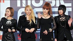 #2NE1 (Korean: 투애니원, IPA: [tʰu.ɛ.ni.wʌn]) is a four-member South Korean girl group formed by YG Entertainment in 2009 and is now one of the most famous girl groups in the country. The band consists of #CL, #Minzy, #Dara, and #Park Bom.