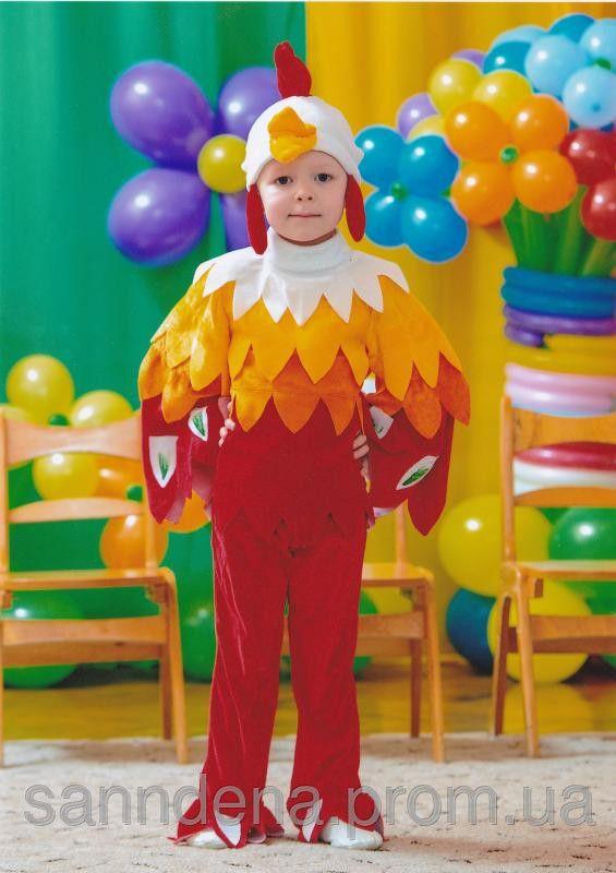 Карнавальный костюм питушка - Sanndena.com.ua в Одессе