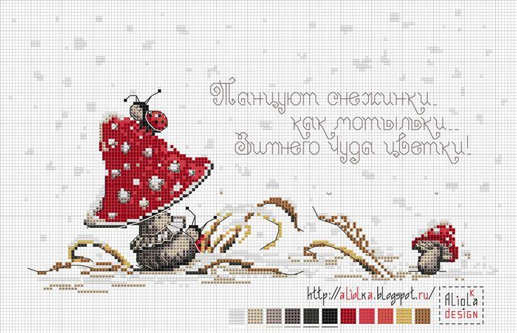 Мои творилки *** Aliolka design: новый год