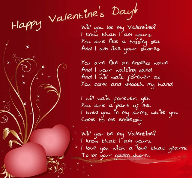 Happy Valentines Day Poems For Wife Valentines Day Images