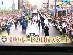 今日はテレビで我慢  すごい人羨ましい( )  #北海道#日本ハム#ファイターズ#優勝#パレード#札幌#ファン   tags[北海道]