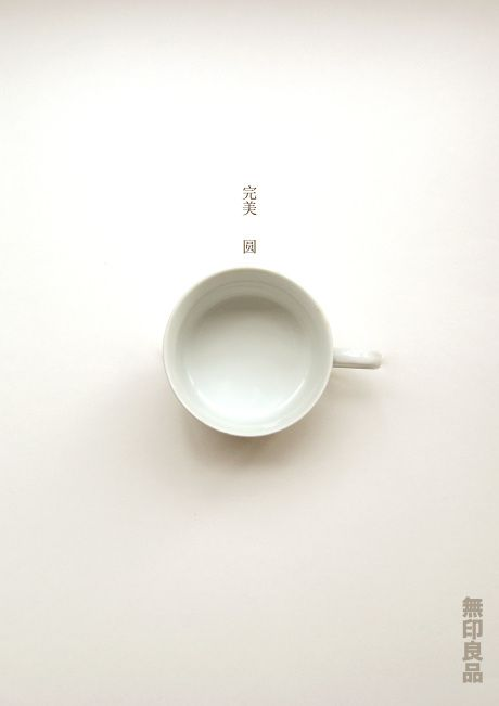 muji poster - Google Search More