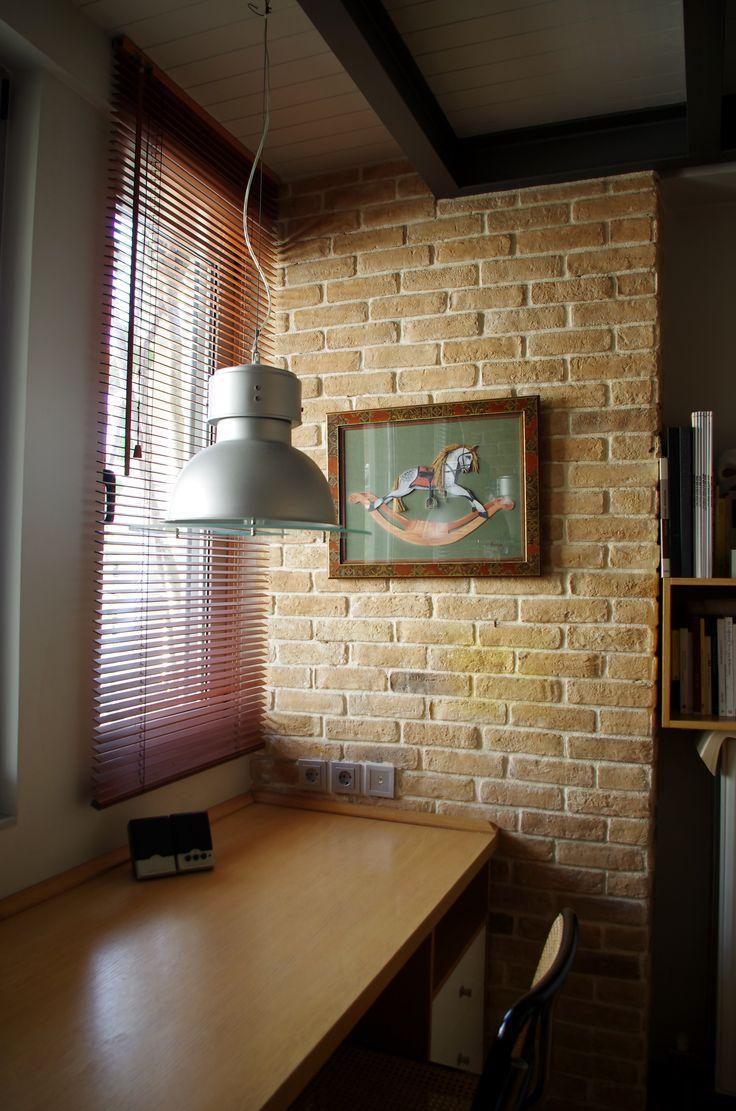 Office Interior design by ARC238 www.arc238.gr