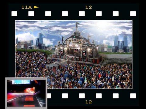 DJ-Merja. Music 96. - YouTube