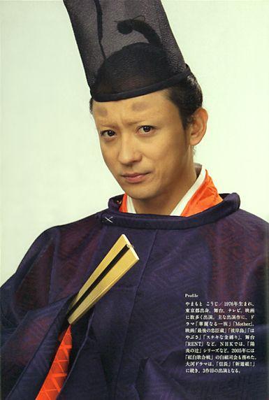 """Koji Yamamoto (Japanese acter).   Japanese miniseries """"Taira no Kiyomori"""".   early from last years of Heian era in the Kamakura era."""