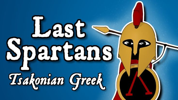 Last Spartans: the survival of Laconic Greek - YouTube