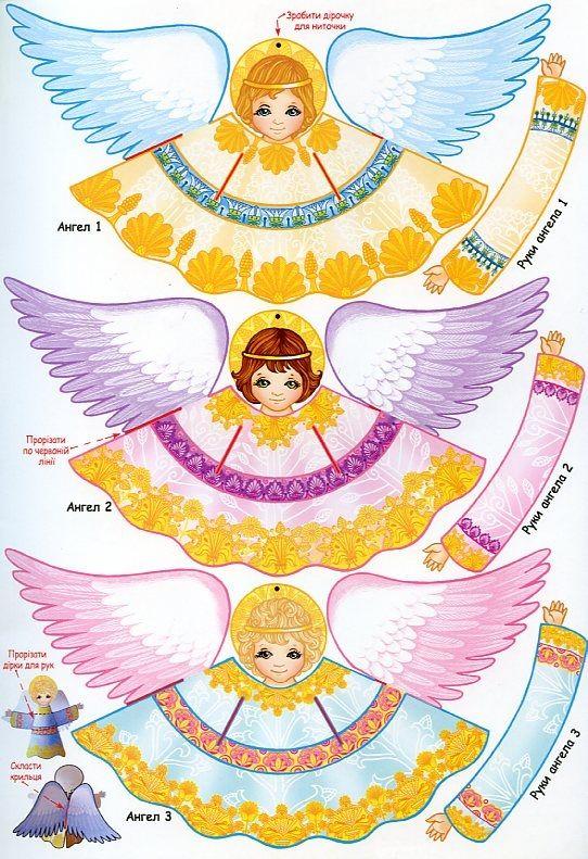 Картинки ангела руками детей