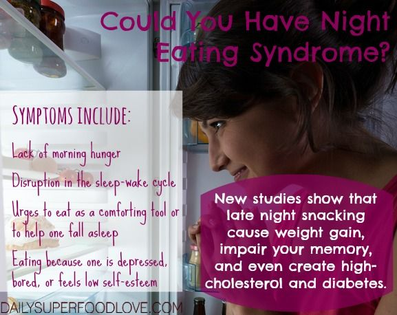 Night eating syndrome is serious. It causes weight gain, impairs overall cognitive performance, and even create high-cholesterol and diabetes. Click here to read more... #nighteatingsyndrome