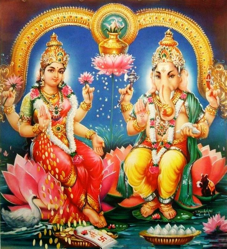 Hindu Cosmos : Lakshmi Ganesha