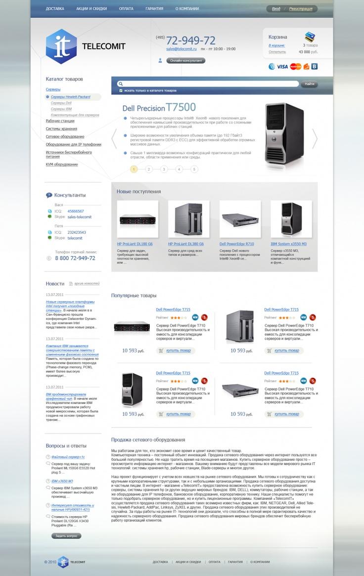 Webdesign for TelekomIT