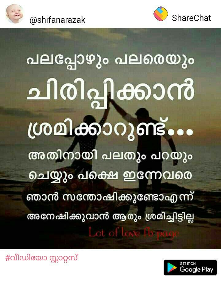 Pin By Jayasree On For You Malayalam Quotes Quotes Sad Quotes