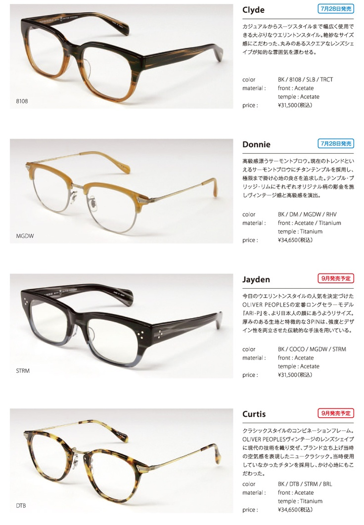OLIVER PEOPLES x UNITED ARROWS