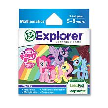 LeapFrog Explorer Learning Game: Hasbro My Little Pony Friendship is Magic