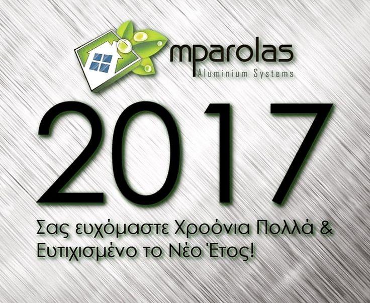 Καλή Χρονιά γεμάτη Υγεία και Δημιουργία! #kalhxronia #happynewyear #newyear2017