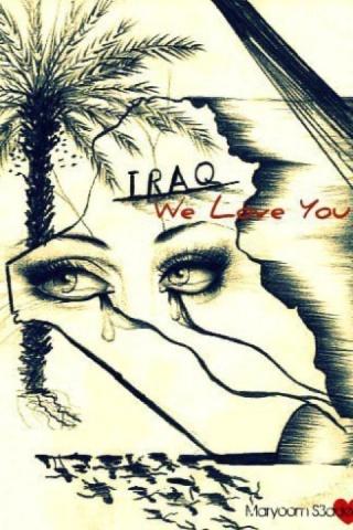 Iraq we love you | ♡تفرررررج يييييا عرراق♡ | Pinterest | Baghdad iraq, Kurdistan and Baghdad