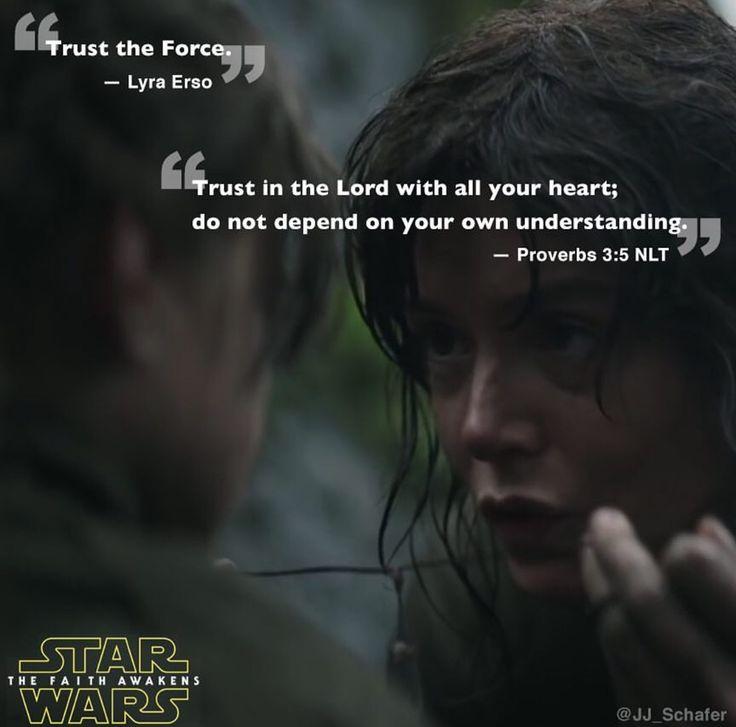 Be prepared for much of this because i like the fact its verses mashed with star wars quotes