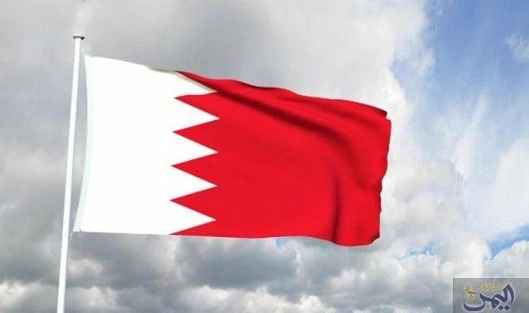 البحرين تعلن اكتشاف أكبر حقل نفطي في تاريخ البلاد فضلا عن كميات كبيرة من الغاز Wind Sock Art Country Flags