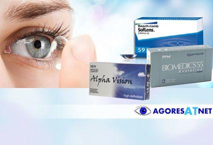 (ΝΕΑ ΤΙΜΗ!!!) €16.9!  6 Μηνιαίοι Φακοί Επαφής SofLens 59 ή BIOMEDICS® 55 Evolution® ή Alpha Vision!